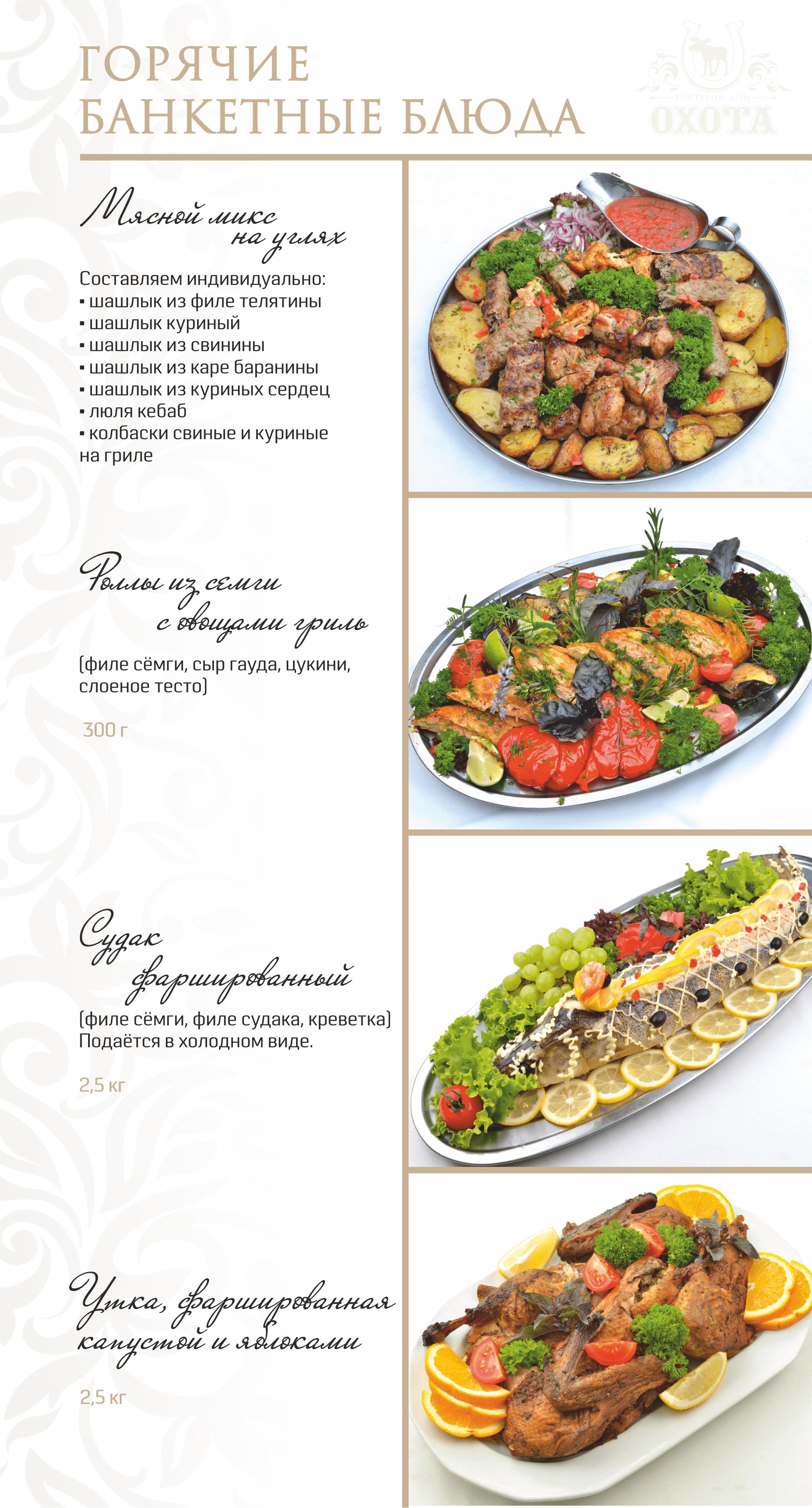 Балеш татарский пирог рецепт с фото писали критики